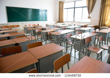 clasa goala 119468752
